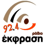 Ekfrasi FM - 92.4 FM Thessaloniki