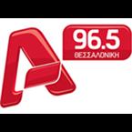 Palmos FM - 96.5 FM Thessaloniki
