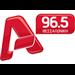 Alpha Radio - 96.5 FM