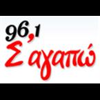 Sagapo FM - 96.1 FM Thessaloniki