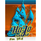 Ha-Jo Radio - 98.4 FM Vaja