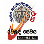 Radio SLBC Sinhala Commercial Service - 93.3 FM Colombo Online