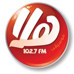 Hala FM - 102.7 FM Muscat