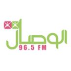 Al-Wisal - 96.5 FM Muscat
