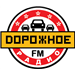 Dorojnoe Radio (Traffic Radio) (Дорожное радио) - 106.2 FM