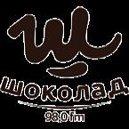Kino FM - 98.0 FM Moscow