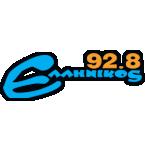 Ellinikos FM - Emhnikos FM 92.8 FM Ellinikon