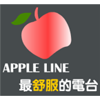 Radio Apple Line 93.9 - 苹果线98.7 93.9 FM Pen-chi-hu Online