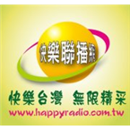 Happy Radio Kaohsiung 975