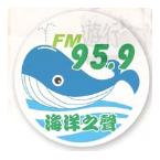 Voice Of The Ocean 959
