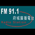 Fu Radio 911