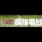 Shen Nong Radio 995