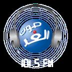 Sawt el Ghad - 101.5 FM Amman