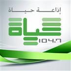 Hayat FM - 104.7 FM Amman