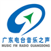 Guangdong Music FM Radio (广东电台音乐之声) - 99.3 FM