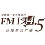 Zhejiang Music Radio 968