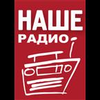 Radio Nashe - Наше Радио 101.7 FM Moscow