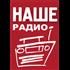 Radio Nashe (Наше Радио) - 101.7 FM