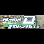 Radio D 776