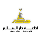Darusalam Radio - 91.0 FM Baghdad