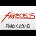 FM Sakudaira (JOZZ4AG-FM) - 76.5 FM