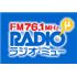 Radio Myu (JOZZ5AG-FM) - 76.1 FM