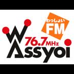 JOZZ8AL-FM - FM Wasshoi 76.7 FM Hofu