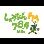 JOZZ8AJ-FM - FM Shu-nan 78.4 FM Yamaguchi