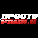 Prosto Radio - 105.3 FM Odessa