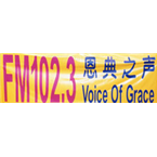 Radio Voice of Grace - 102.3 FM Singapore Online