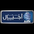 Ajyal Radio - 103.4 FM Ramallah