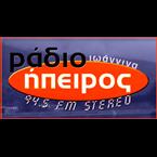 Radio Epirus 945