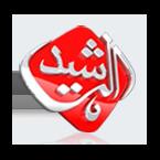 Al Rasheed Radio - 91.5 FM Baghdad
